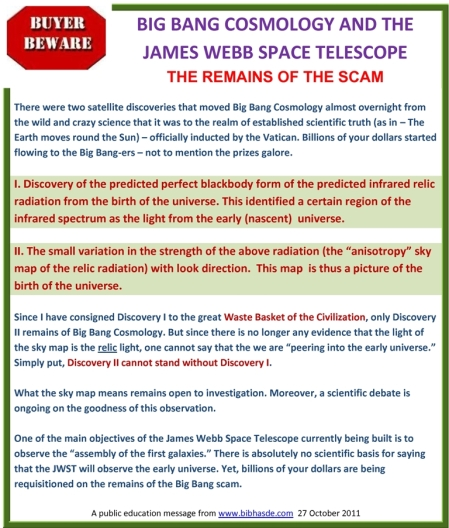 jwst_big_bang_cosmology.jpg