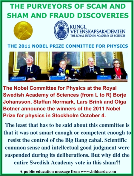 nobel_physics_committee_2011