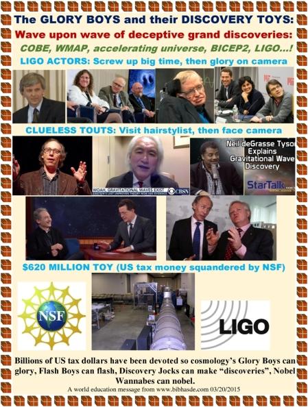 ligo_discovery_2016