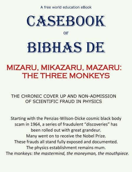 casebook_coverup