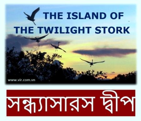 island_of-the_twilight_stork