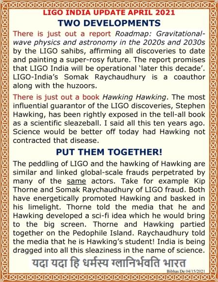 LIGO_India