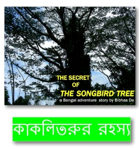 sectret_of_the_songbird_Tree